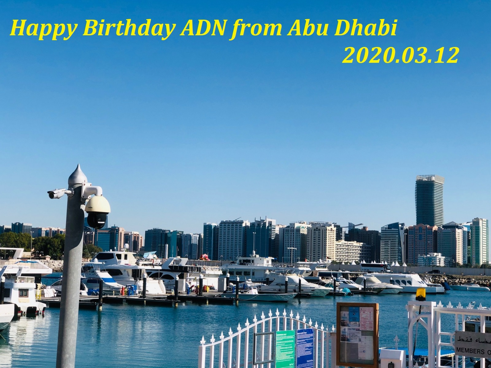 Birthday Wishes from Abu Dhabi